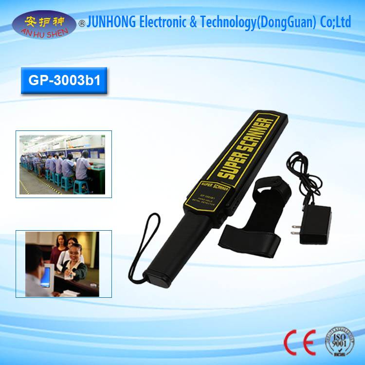 Big discounting Infrared Metal Detector - Hand Held Metal Detector For Security – Junhong