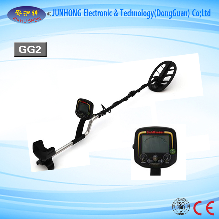 Under Ground Ferrous And Nonferrous Metal Detector