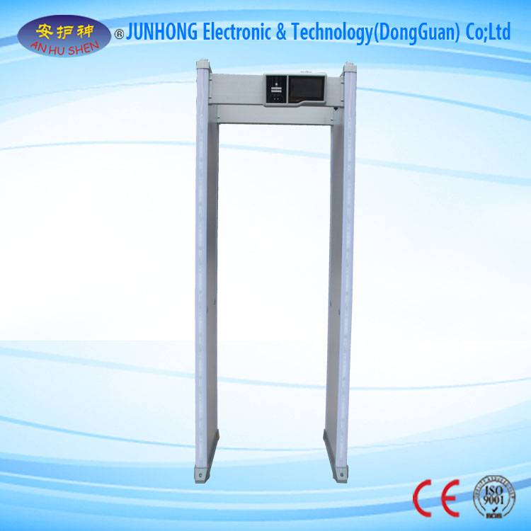 Factory source Trolley Type Ultrasound Scanner - Intelligent Recognition Walkthrough Metal Detector – Junhong