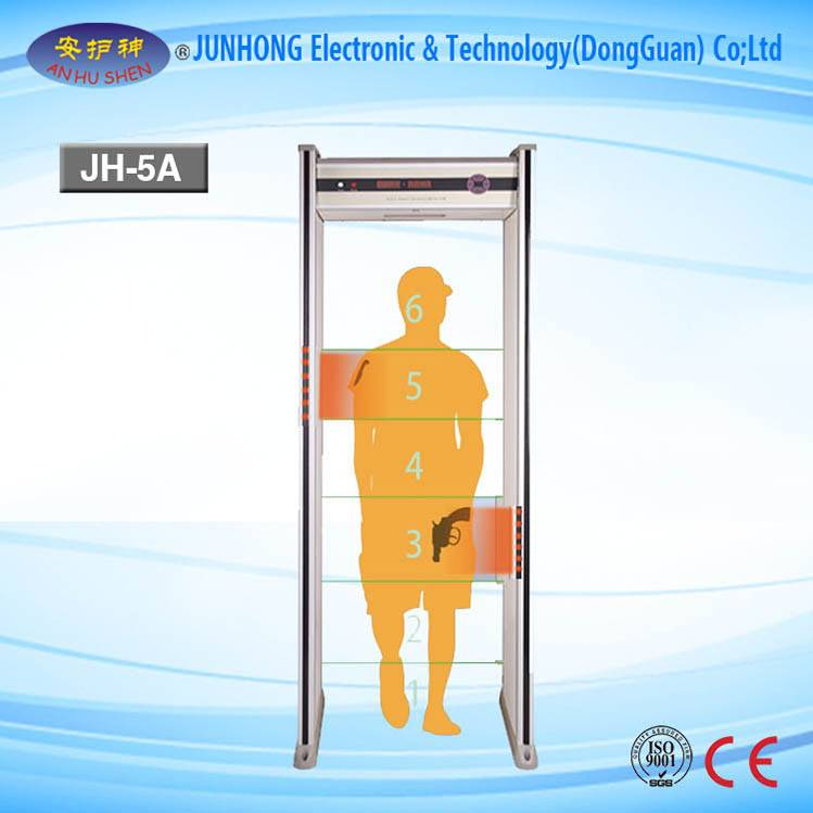 100 Flexibility Degrees Archway Industrial Metal Detector