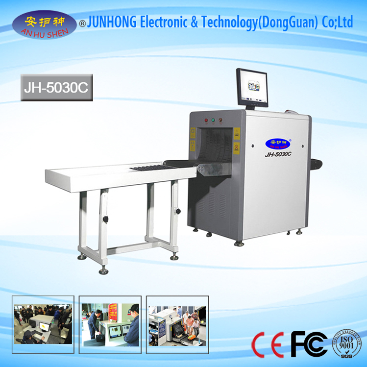 Professional Design Grain Powder Filling Machine - High Sensitive X-Ray Luggage Scanner Used For Sale – Junhong