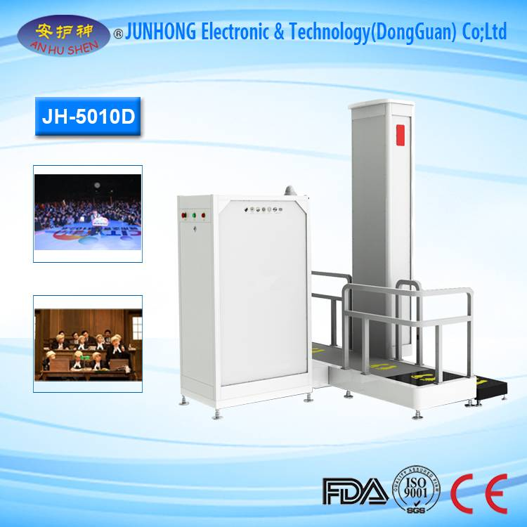 Excellent quality Hospital Devices - X-Ray Full Body Scanner with High Quality – Junhong