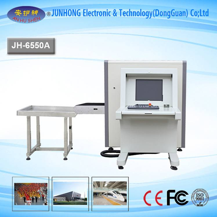 Network Interface Airport X Ray Machine