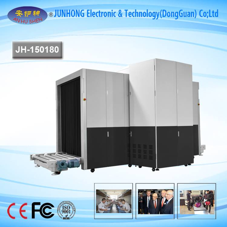 High reputation 100100 X Ray Baggage Scanner - X-Ray Machine with High-Definition Acquisition System – Junhong