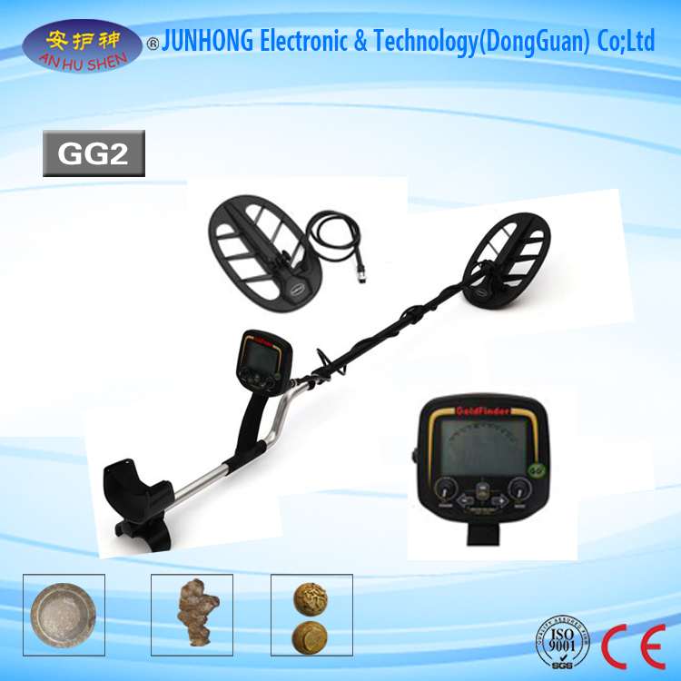 Good Wholesale Vendors Vehicle Safety Detector - Circuit Metal Detector For Gold – Junhong