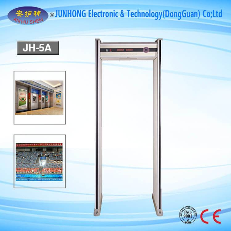 Good quality Checkweigher For Aerosol Cans - 6 Detecting Zones Archway Metal Detector – Junhong