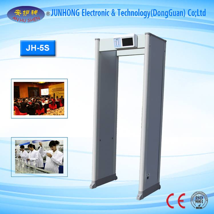 Factory Price For Mineral Finder Geo Resistivity Meter - Computer Networking Archway Metal Detector – Junhong