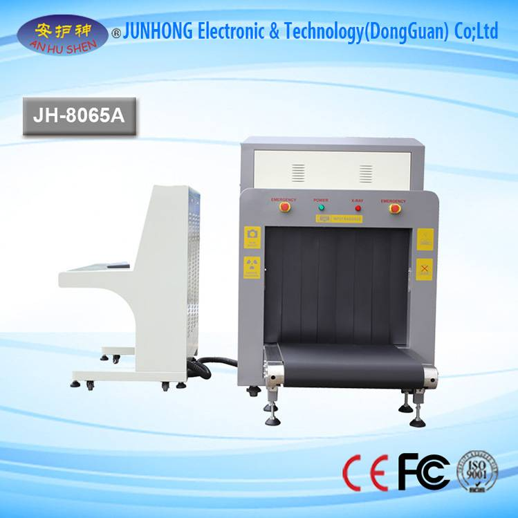 OEM manufacturer x ray scanner machine for food - X-ray Baggage Scanner with Confortable Design – Junhong