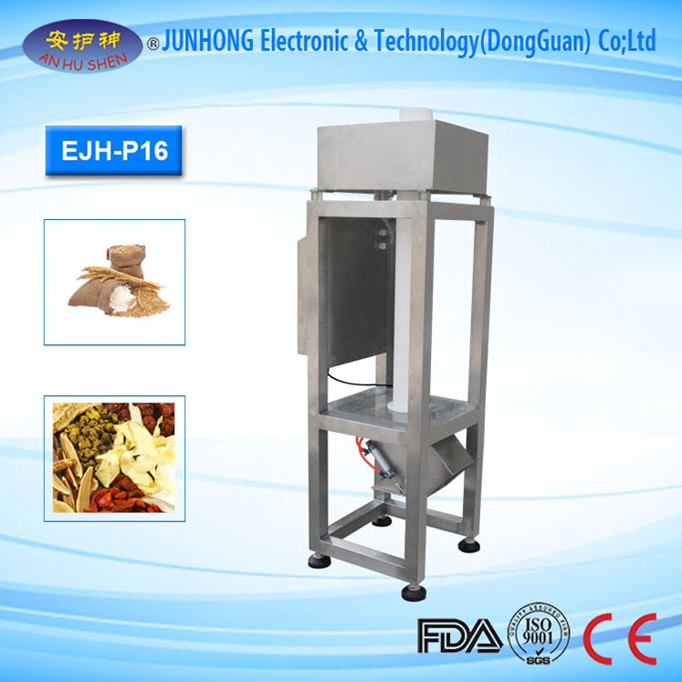 Wholesale Discount X-Ray Parcel Scanning Machine - Free fall Metal Detector for Pet Stings – Junhong