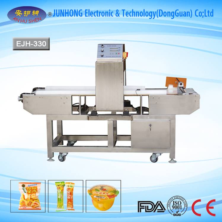 Manufacturing Companies for X Ray Baggare Scanner - Metal Detectors Equipment For Plastic – Junhong
