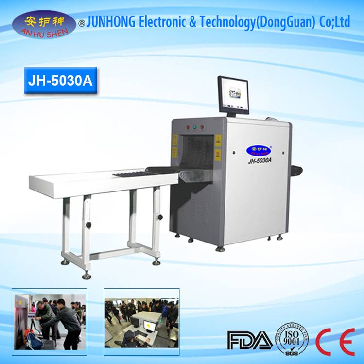 PriceList for 300ma X Ray Machine - X-ray Machine with Quality Assurance – Junhong