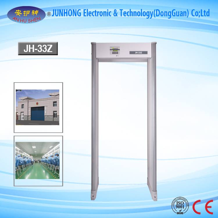 Best Price for New Products For 2016 - Security Walk Through Metal Detector – Junhong