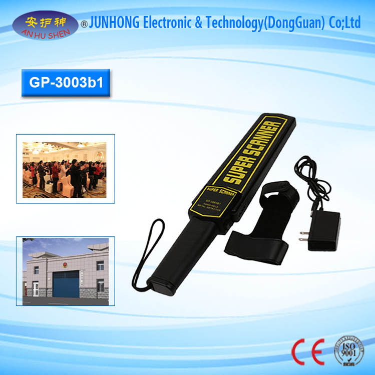 Reliable Supplier Under Vehicle Checkingcamera - Industrial Handheld Metal Checking Scanner – Junhong