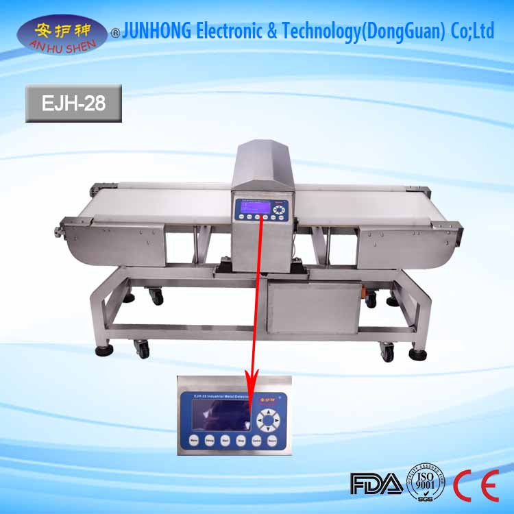 China wholesale Garrett Metal Detector - Pharmaceutical Industry Security Inspection Metal Detector – Junhong