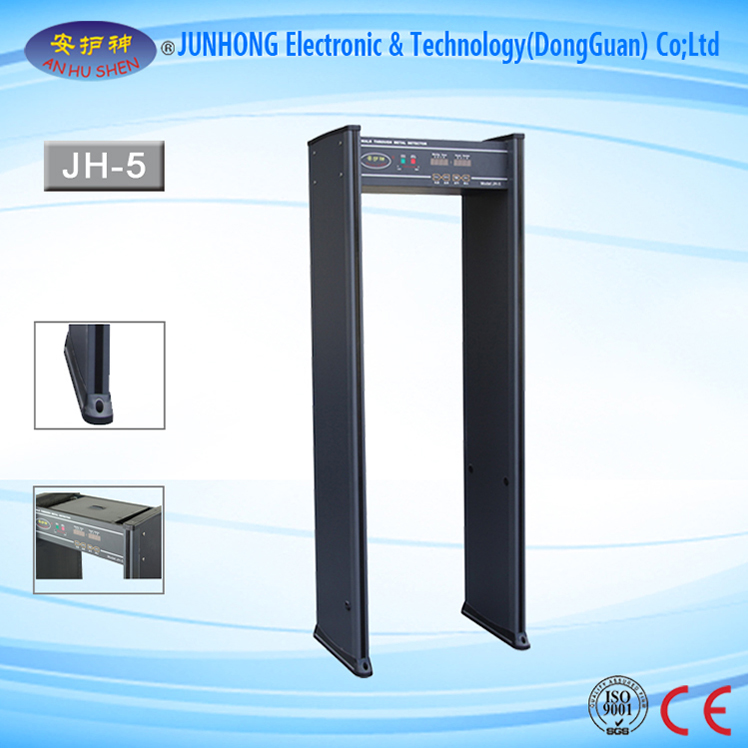 Adjustable Flexibilitet Walkthrough Metal Detector