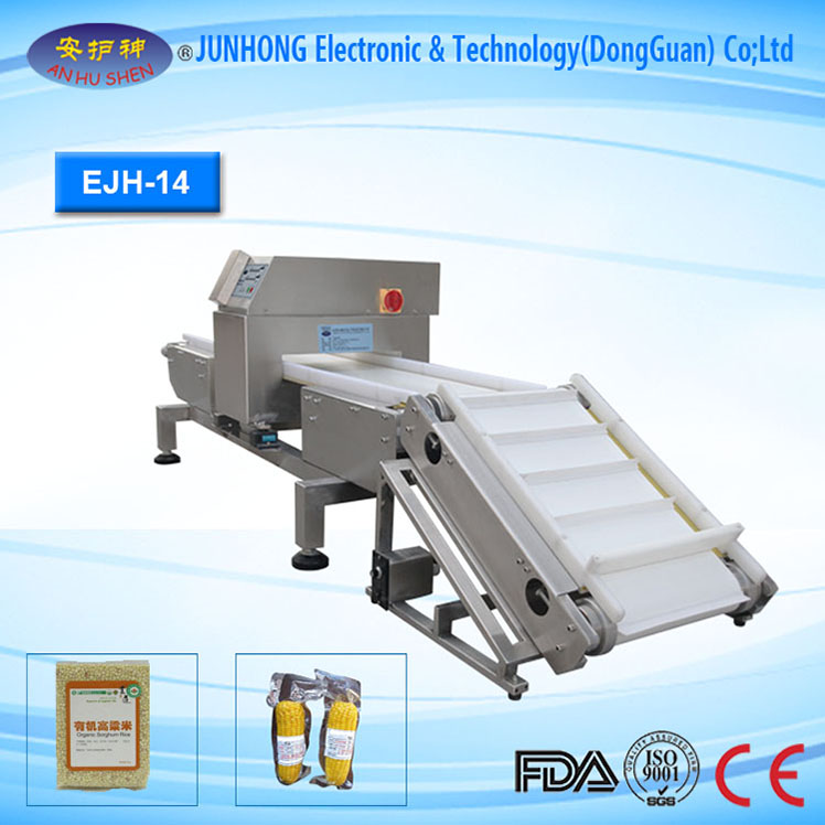 Good Quality Body Analyzer Machine - Metal Detection Instrument For Food – Junhong