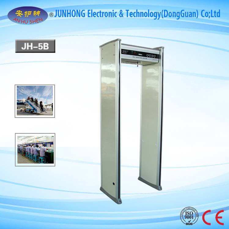 Летище Metal Detector Body Scanner