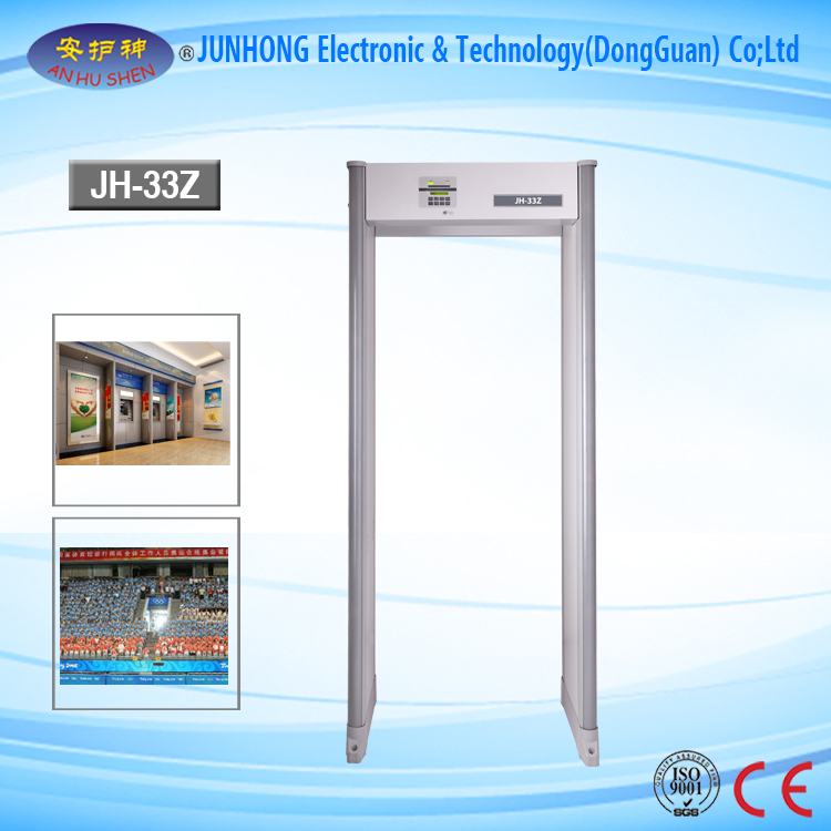 China Supplier Archway Metal Detector - Water-Proof Walk Through Metal Detector/Lcd Screening – Junhong