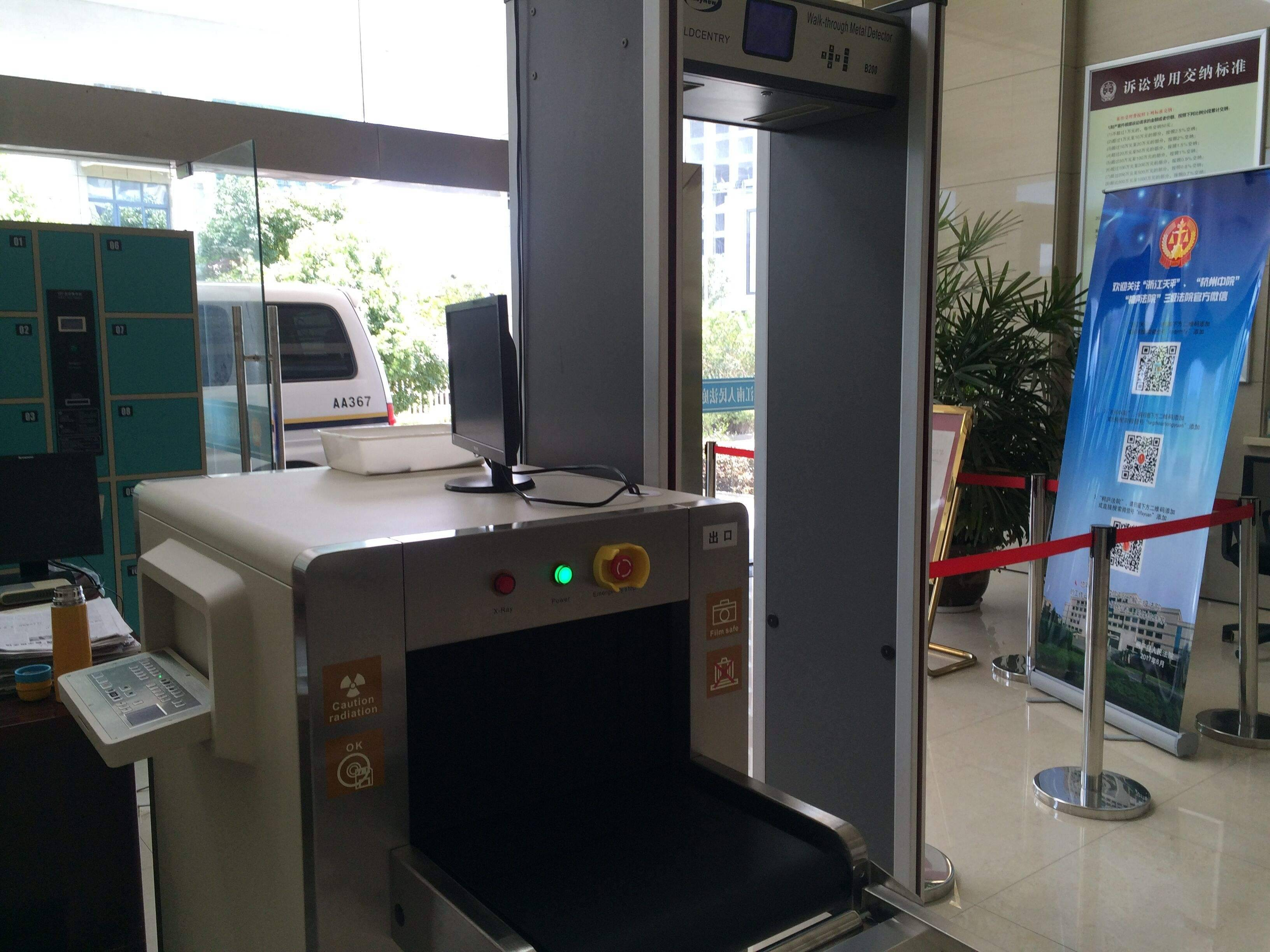 Airport Security Inspection Equipment Popularization, Airport Security Necessary Rules