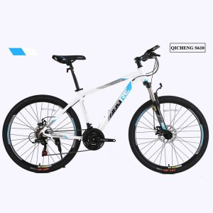 PDS610 Alloy Frame Mountain type variable speed Bicycle 21gear double disc brake MTB