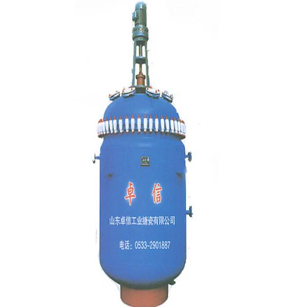 Low price for Liquid Ring Vacuum Compressor -
