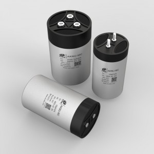 AC Filter Capacitor (AKMJ-MC)