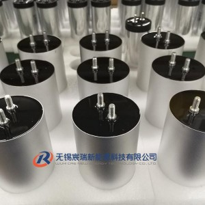 Metalized film capacitor for power supply application (DMJ-MC)