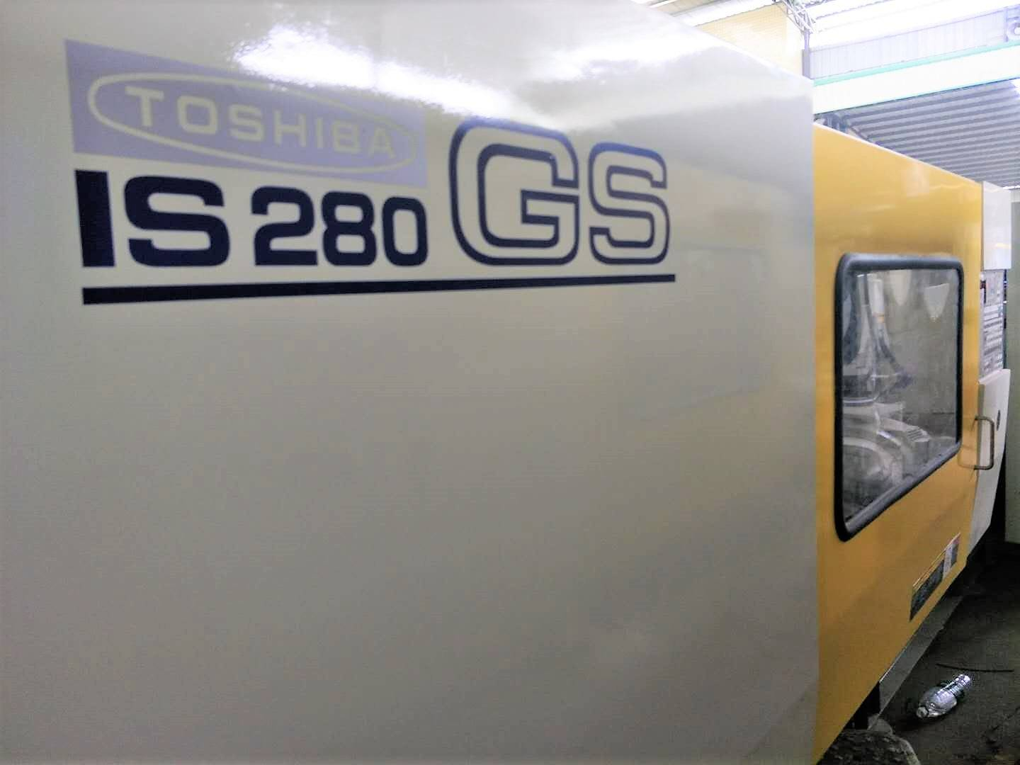 Toshiba 280t (IS280GS) Used Plastic Injection Molding Machine Featured Image