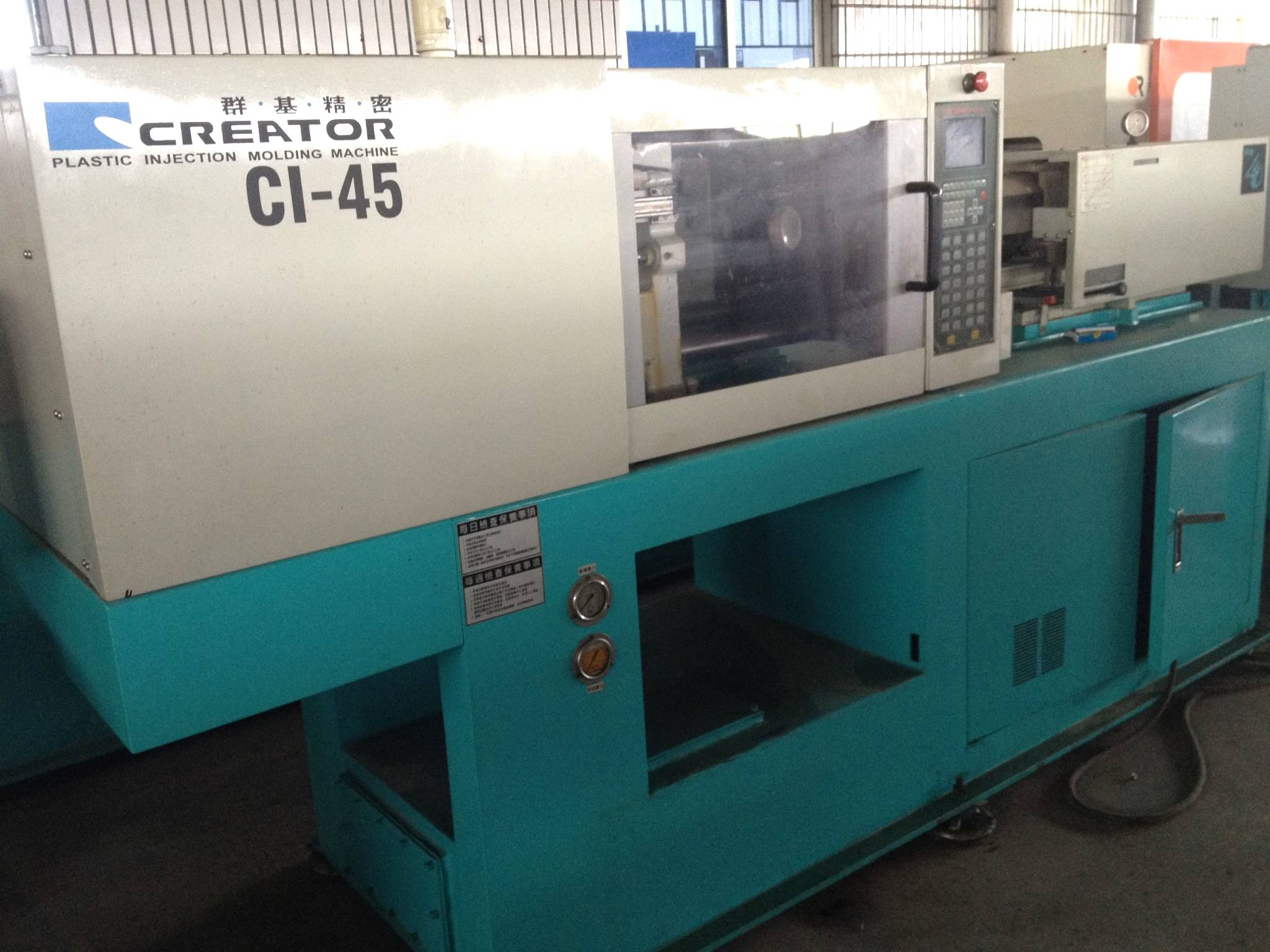 Creator 45t CI-45 Used Injection Molding Machine Featured Image