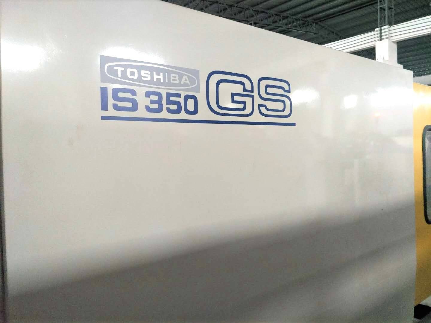 Toshiba 350t IS350GS Used Injection Molding Machine Featured Image