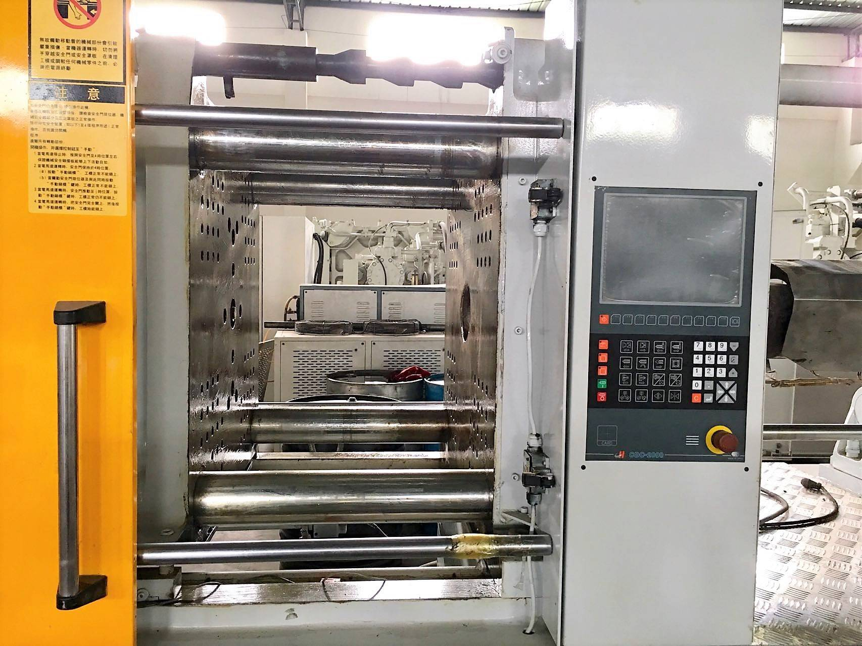 Chen Hsong SuperMaster 250t (SM250) used Injection Molding Machine