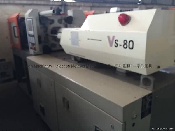 Victor VS-80 Used Injection Molding Machine Featured Image