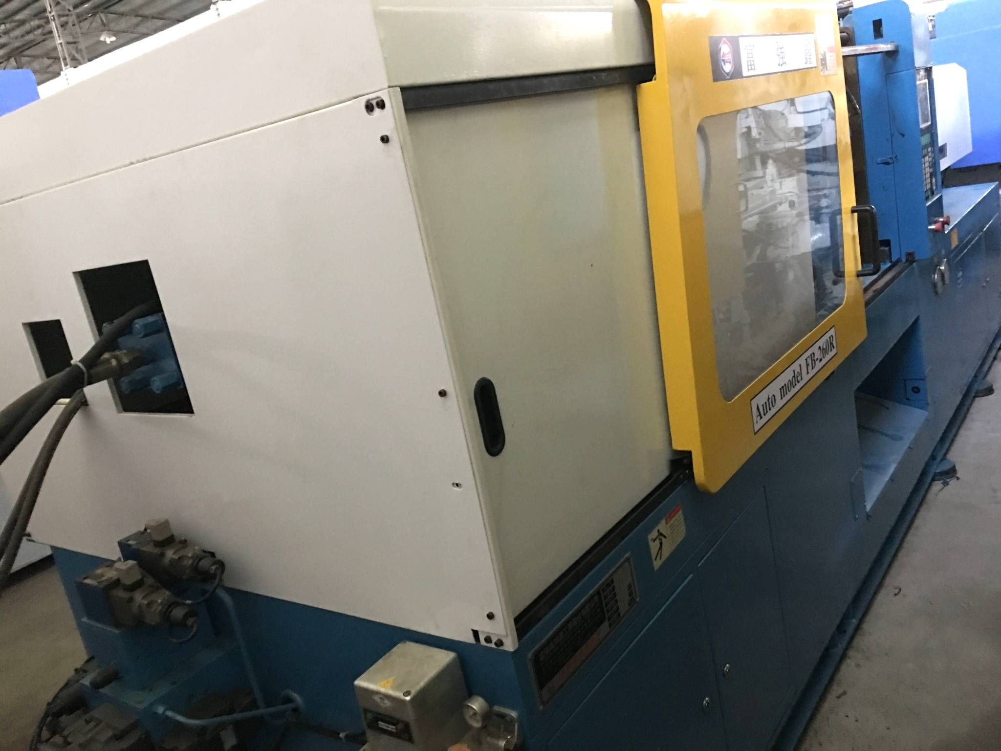 Fu Chun Shin (FCS) Two color Double Color 260t used Injection Molding Machine Featured Image