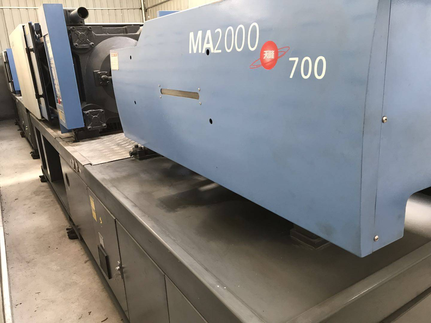 Haitian 200t (servo motor) used Injection Molding Machine Featured Image