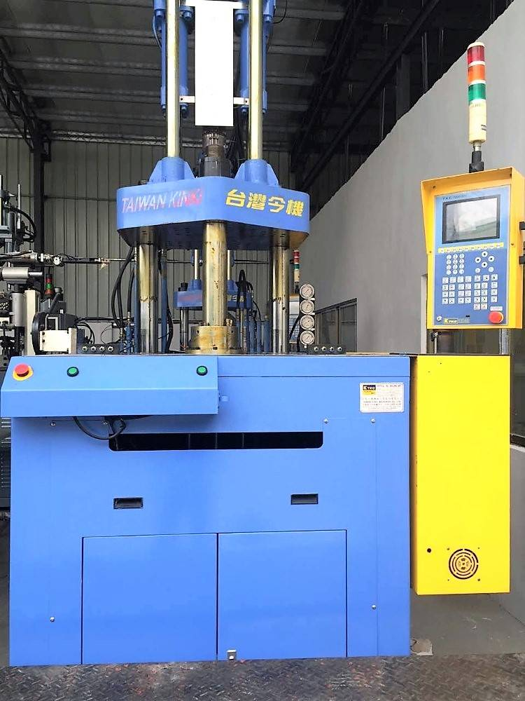 Kinki 120t (servo & rotary table) used Vertical Injection Molding Machine Featured Image