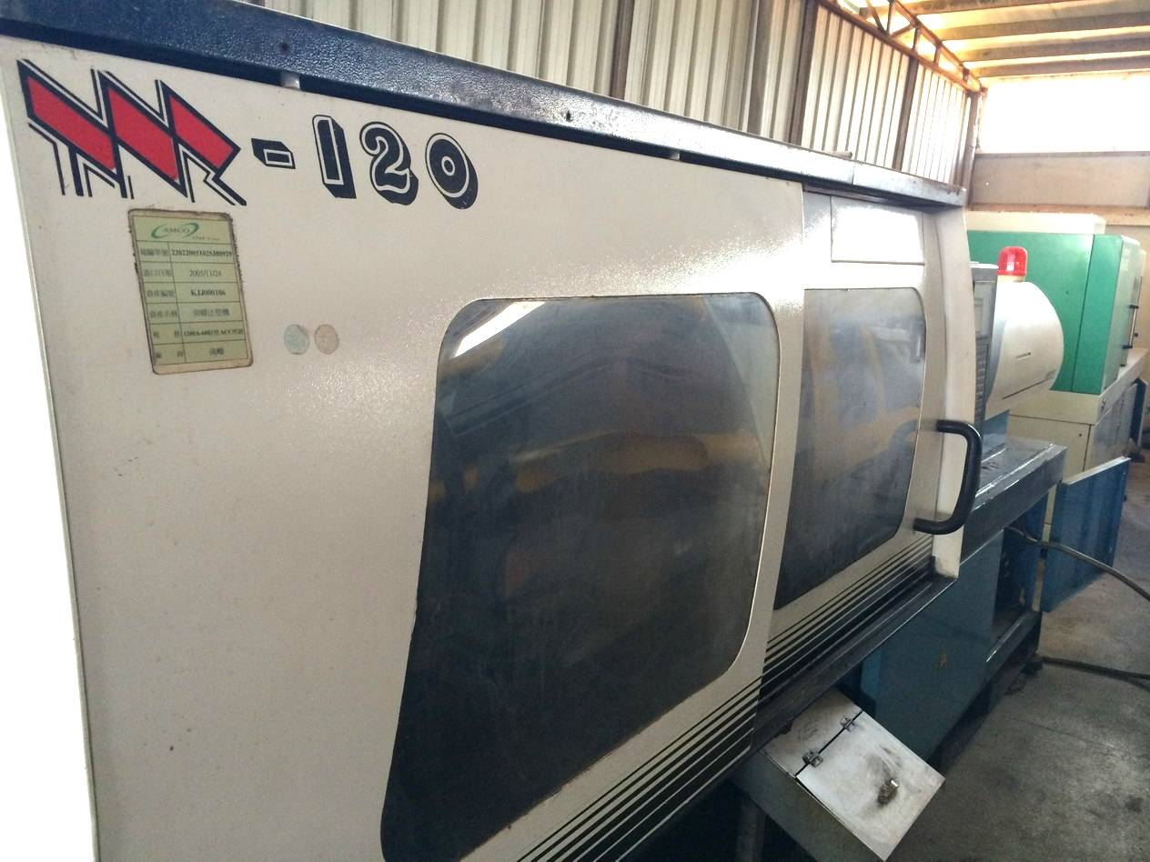 Nanrong 120t 120SA used Injection Molding Machine Featured Image