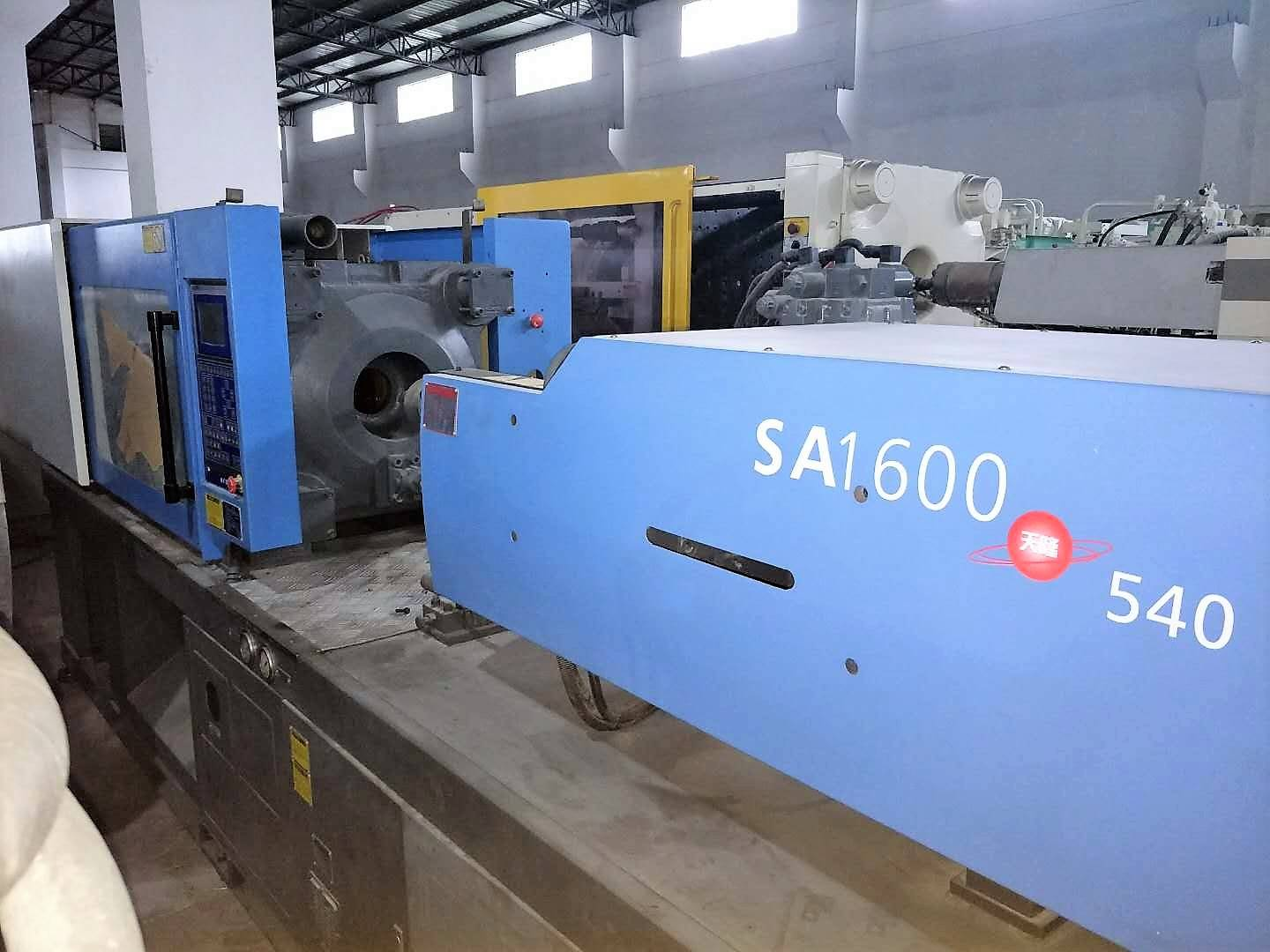 Haitian 160t used Injection Molding Machine