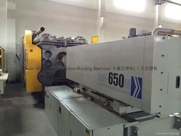 Korea LG 650t LGH650M used Injection Molding Machine
