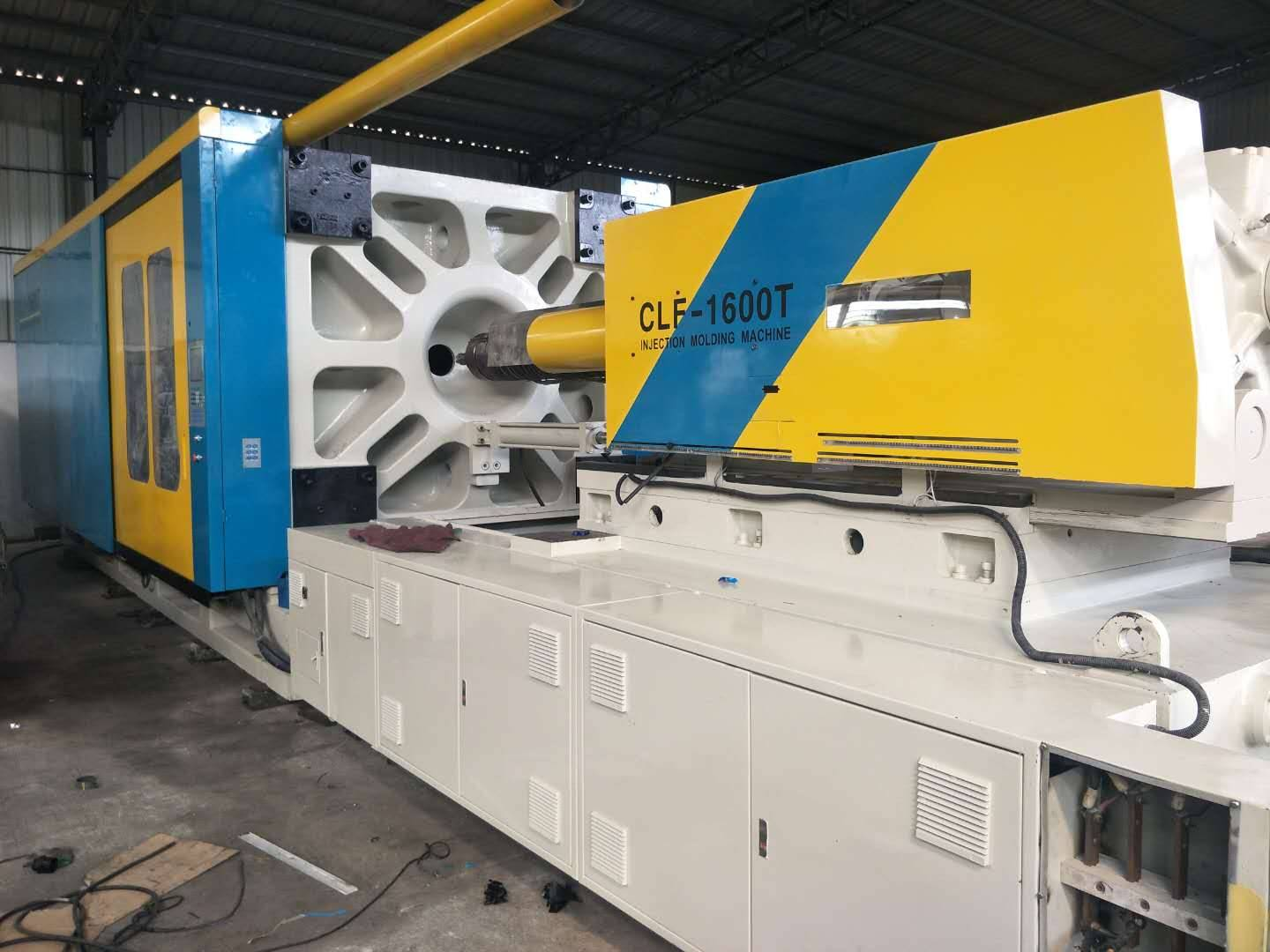 Chuan Lih Fa CLF-1600 (servo) used Injection Molding Machine Featured Image