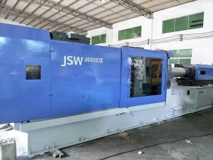 JSW650t (J650EIII) used Injection Molding Machine