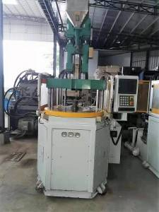 Taiwan Multiplas 55t (rotary table)  used Vertical Injection Molding Machine