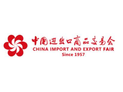 The 128th China Import and Export Fair