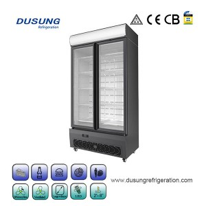 Commercial display beverage cooler refrigerator