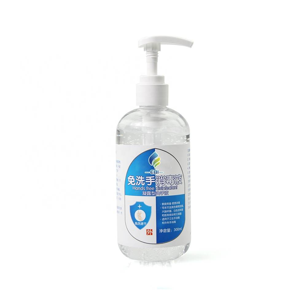 Fast Delivery Alcohol waterless cleaning Gel Hand sanitizer dispenser 50ml 300ml