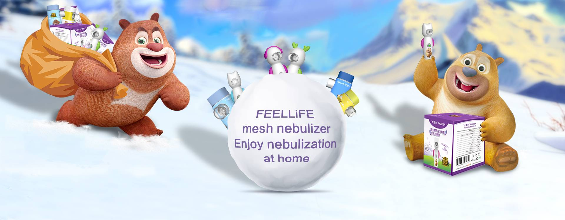 FEELLiFE portable mesh nebulizer, with compact and portable shape design, replaceable medication cup, fine and uniform particles, can penetrate to deep lung to achieve better treatment. Ideal for use at home and travel, easy to use. Effective treatment for respiratory diseases like asthma and COPD