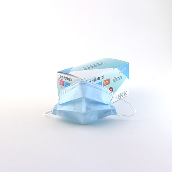 Disposable medical masks, 3 layers, 50/bag Featured Image