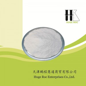 OEM China Blue Marine Cosmetics -