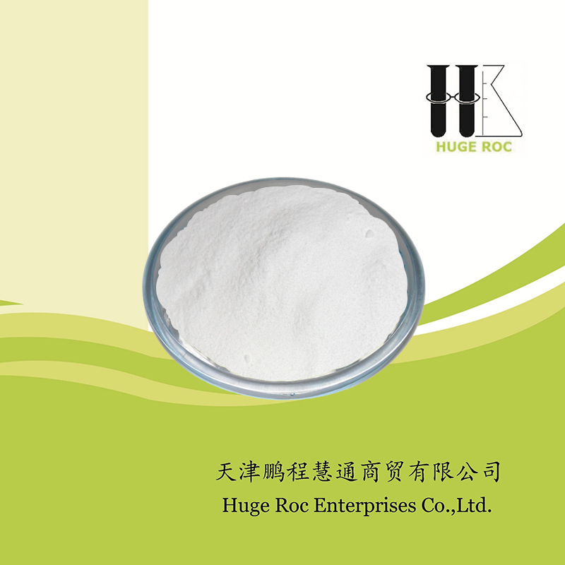 Chinese wholesale Price Soy Protein Isolates -