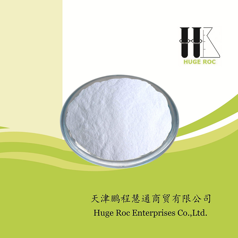 Factory Price Sweetness Sodium Cyclamate -