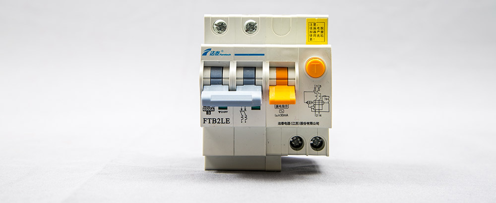 Residual-current Operated Circuit Breaker-FTB2LE